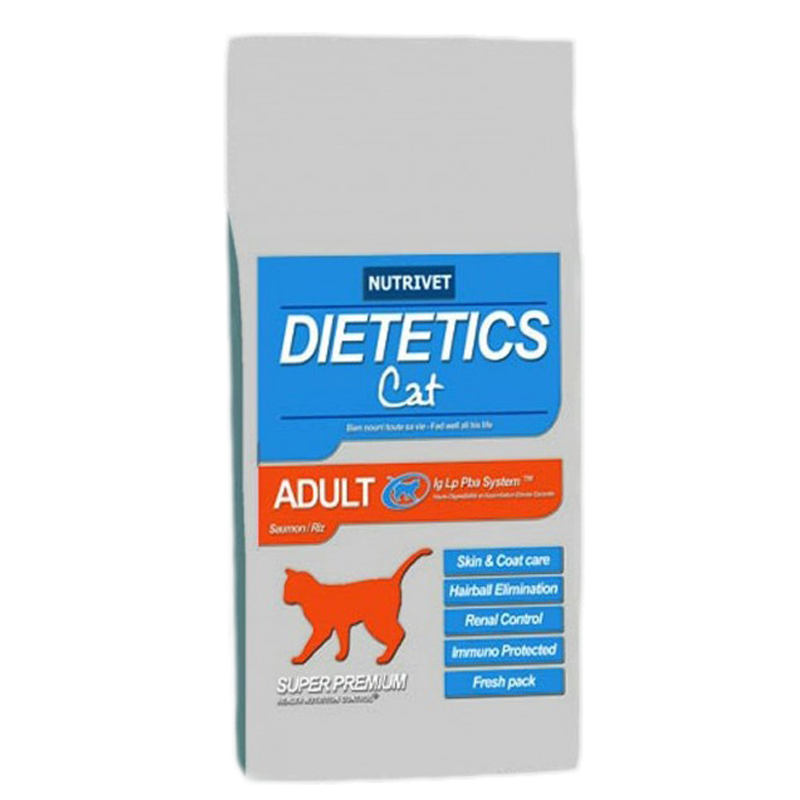 NUTRIVET DIETETIC CAT MATURE INDOOR